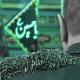 سوگواره چهارم-عکس 5-حمید  ابراهیمی پور-آیین های عزاداری