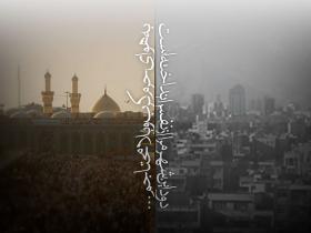 سوگواره دوم-پوستر 9-حسین براتی-پوستر عاشورایی