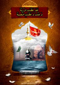 سوگواره سوم-پوستر 1-رضا کرمی-پوستر عاشورایی