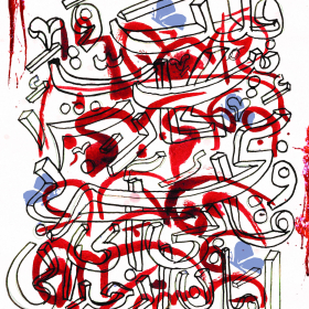 سوگواره پنجم-پوستر 7-یونس دهقانی-پوستر عاشورایی