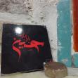 سوگواره چهارم-عکس 31-محمد شارقی-جلسه هیأت فضای بیرونی