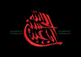 سوگواره سوم-پوستر 2-احمد غفاری-پوستر عاشورایی