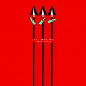سوگواره دوم-پوستر 7-غلام رضا پیرهادی-پوستر عاشورایی