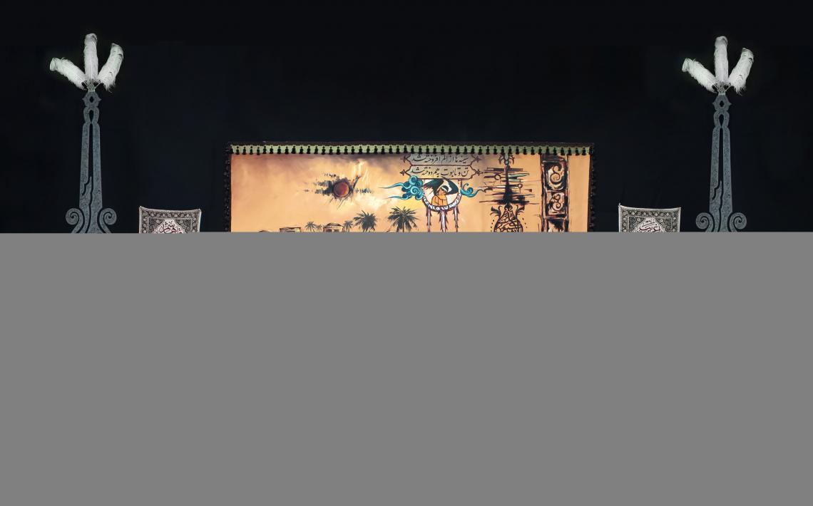 سوگواره پنجم-پوستر 24-محمدرضا ملاحسینی-کتیبه هیآت