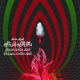 سوگواره چهارم-پوستر 13-جعفر اسدی -پوستر عاشورایی