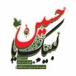 سوگواره پنجم-پوستر 4-مصطفی بهمن آبادی-پوستر عاشورایی