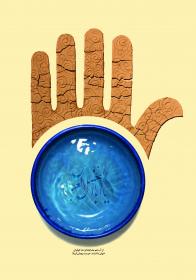 سوگواره سوم-پوستر 4-ایمان یزدان پژوه-پوستر عاشورایی