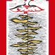 سوگواره چهارم-پوستر 46-محدثه عامری-پوستر اطلاع رسانی هیأت