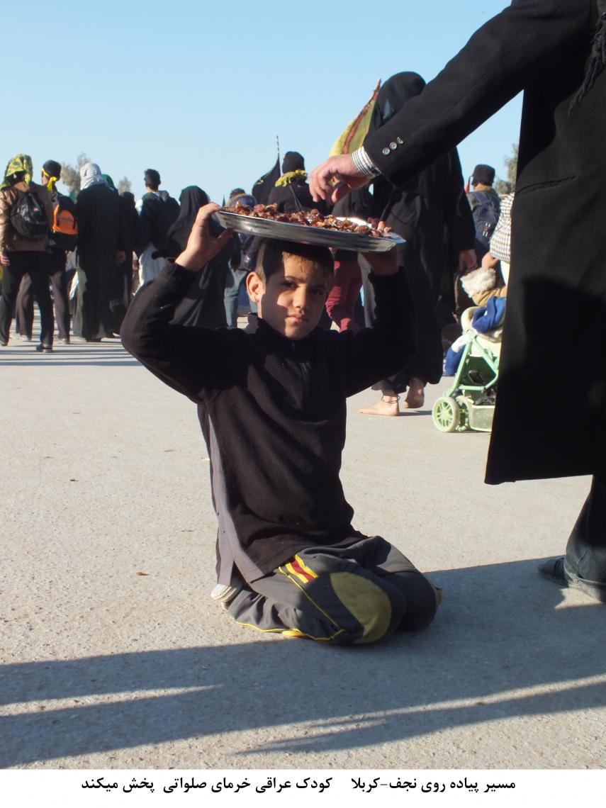 سوگواره دوم-عکس 1-محبت علی سیدی-پیاده روی اربعین از نجف تا کربلا
