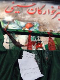 سوگواره دوم-عکس 1-سید حمید هاشمی-جلسه هیأت فضای بیرونی