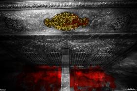 سوگواره سوم-پوستر 3-محمد رحیم فروزش-پوستر عاشورایی