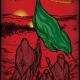 سوگواره پنجم-پوستر 12-محمد صابر شیخ رضایی-پوستر عاشورایی