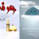 سوگواره چهارم-پوستر 27-حسین  بلالی-پوستر اطلاع رسانی سایر مجالس هیأت