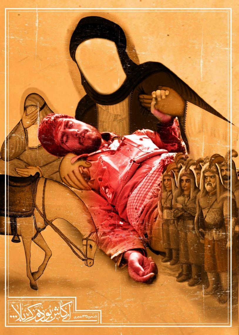 سوگواره دوم-پوستر 1-فاطمه مرتضایی-پوستر عاشورایی