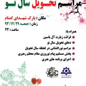 سوگواره چهارم-پوستر 30-حسین  بلالی-پوستر اطلاع رسانی سایر مجالس هیأت