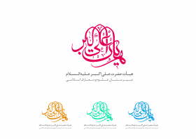 دومین فراخوان نشان هیات-محمدحسین رئیسی-جمع آوری نشان هیأت