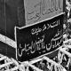 سوگواره دوم-عکس 47-امیر حسین علیداقی-جلسه هیأت فضای داخلی