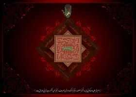 سوگواره دوم-پوستر 1-میلاد سلطان آبادی-پوستر عاشورایی