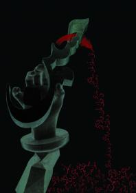 سوگواره پنجم-پوستر 3-باقر جمالی فرد-پوستر عاشورایی