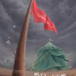 نهمین سوگواره عاشورایی پوستر هیأت-میلاد فراهانی-بخش اصلی -تبلیغ در فضای مجازی