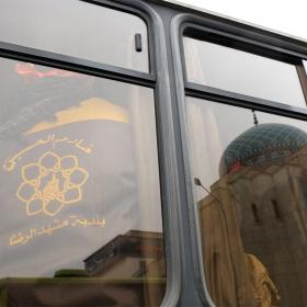 سوگواره چهارم-عکس 45-سید مصطفی عطاری-پیاده روی اربعین از نجف تا کربلا