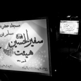 سوگواره پنجم-عکس 37-محمدمهدی فتحی-جلسه هیأت