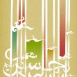 سوگواره پنجم-پوستر 4-وحید فنودی-پوستر عاشورایی
