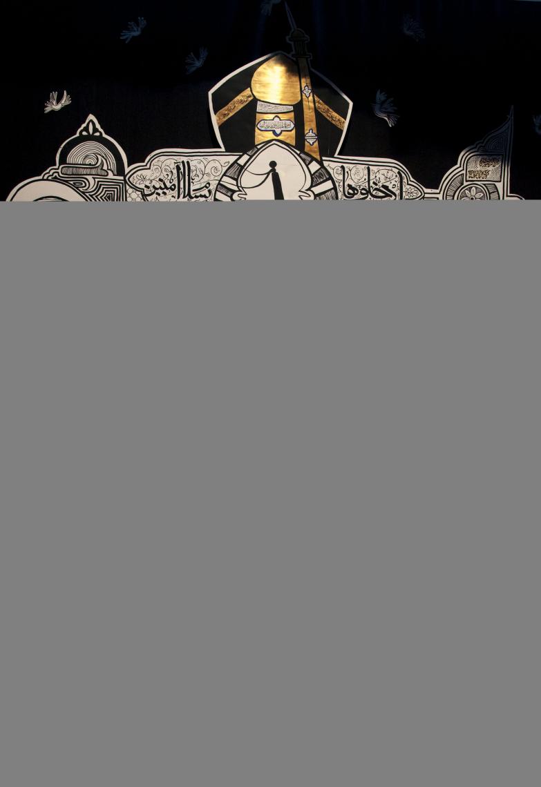سوگواره دوم-پوستر 5-محسن هیزجی-دکور هیأت