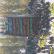 سوگواره پنجم-عکس 142-حسین رضائی سردره-جلسه هیأت