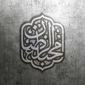 دومین فراخوان نشان هیات-محمود زارع زاده-جمع آوری نشان هیأت