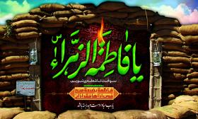 سوگواره دوم-پوستر 3-روضة الزهراس-پوستر عاشورایی