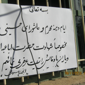 سوگواره دوم-عکس 22-سید لطفعلی...