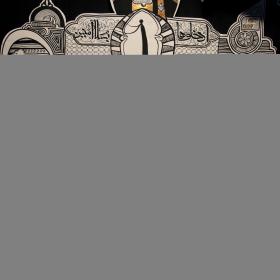 سوگواره دوم-پوستر 2-سیدمحمدوحید آقاسیدجعفر-دکور هیأت