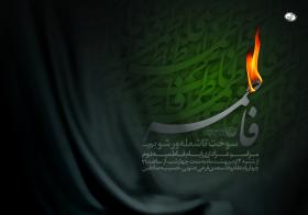 سوگواره دوم-پوستر 8-محمد رازقی-پوستر اطلاع رسانی سایر مجالس هیأت