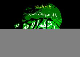 سوگواره اول-پوستر 18-عین الله متقی زاده-پوستر هیأت