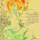 سوگواره چهارم-پوستر 39-سیما پاسباز-پوستر عاشورایی