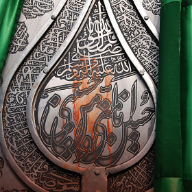 سوگواره چهارم-پوستر 8-محمدرضا حافظی-پوستر عاشورایی