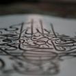 سوگواره پنجم-عکس 16-ابراهیم دیدهخانی-جلسه هیأت