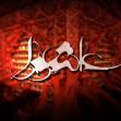 سوگواره اول-پوستر 4-سعید میرزایی-پوستر هیأت