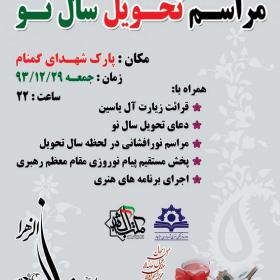 سوگواره چهارم-پوستر 31-حسین  بلالی-پوستر اطلاع رسانی سایر مجالس هیأت