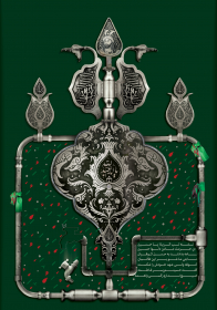 سوگواره دوم-پوستر 2-جمل الدین رمضانی -پوستر عاشورایی