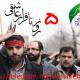 سوگواره پنجم-پوستر 17-حسین فنودی-پوستر اطلاع رسانی سایر مجالس هیأت