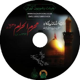 سوگواره دوم-پوستر 2-پوریا محمدی-پوستر عاشورایی