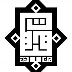 دومین فراخوان نشان هیات-محمدجواد پردخته-نذر نشان هیأت