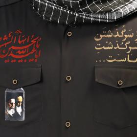 سوگواره پنجم-پوستر 1-محمد صادق حیدری-پوستر عاشورایی