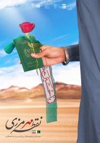 هشتمین سوگواره عاشورایی پوستر هیات-سید مهدی صمدانی-ویژه-تبلیغ در فضای مجازی