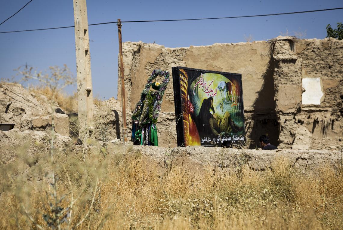 هشتمین سوگواره عاشورایی عکس هیأت-سید محمدصادق حسینی-بخش اصلی-سوگواری بر خاندان عصمت(ع)