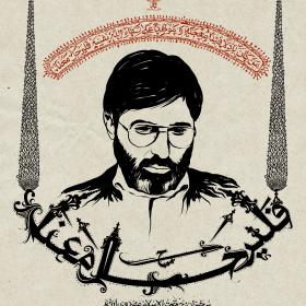فراخوان ششمین سوگواره عاشورایی پوستر هیأت-مهدی احمدی-بخش اصلی -پوسترهای محرم