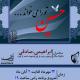 سوگواره چهارم-پوستر 22-محمد هاشم پور-پوستر اطلاع رسانی هیأت