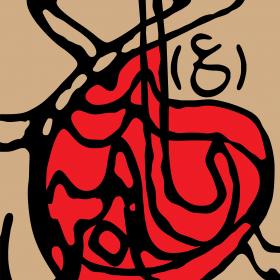 سوگواره چهارم-پوستر 5-محمدرضا حافظی-پوستر عاشورایی